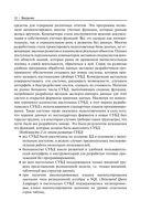 Базы данных — фото, картинка — 11
