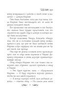 Шелковое сари (м) — фото, картинка — 7