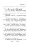 Шелковое сари (м) — фото, картинка — 9