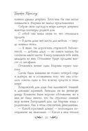 Шелковое сари (м) — фото, картинка — 10