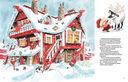 Двенадцать подарков для Санта-Клауса — фото, картинка — 1