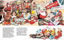 Двенадцать подарков для Санта-Клауса — фото, картинка — 2
