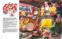 Двенадцать подарков для Санта-Клауса — фото, картинка — 6