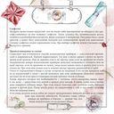 Книга для записи кулинарных рецептов — фото, картинка — 6