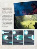Как приручить дракона 3. Энциклопедия Скрытого Мира — фото, картинка — 13