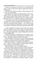 Имя сей звезде Чернобыль. К 35-летию катастрофы на Чернобыльской АЭС — фото, картинка — 11