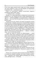 Имя сей звезде Чернобыль. К 35-летию катастрофы на Чернобыльской АЭС — фото, картинка — 12
