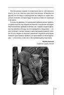 Как быть кошкой — фото, картинка — 9