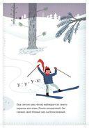 На снегу и под снегом — фото, картинка — 9