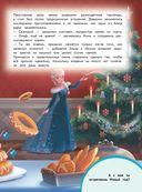 Олаф и холодное приключение — фото, картинка — 5
