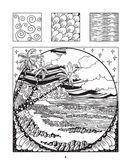 Загадочный океан. Один день - один зендудл — фото, картинка — 5