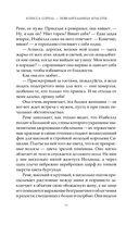 Агнесса Сорель - повелительница красоты — фото, картинка — 9