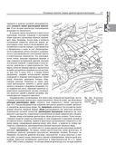 Архитектурная композиция — фото, картинка — 11