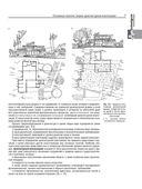 Архитектурная композиция — фото, картинка — 7
