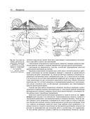 Архитектурная композиция — фото, картинка — 10