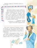 Лекции профессора Чайникова — фото, картинка — 5