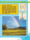Научные эксперименты и опыты — фото, картинка — 14
