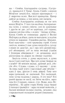 Пагоня на Грунвальд — фото, картинка — 4