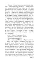 Пагоня на Грунвальд — фото, картинка — 7
