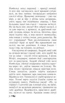 Пагоня на Грунвальд — фото, картинка — 8