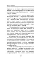 Перекрестки времени (м) — фото, картинка — 9