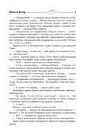 Собрание сочинений 1961-1963 — фото, картинка — 7