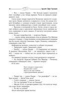 Собрание сочинений 1961-1963 — фото, картинка — 8