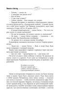 Собрание сочинений 1961-1963 — фото, картинка — 9
