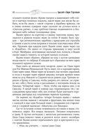 Собрание сочинений 1961-1963 — фото, картинка — 10