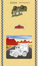 Тачки. 25 открыток-раскрасок — фото, картинка — 4
