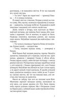Партызанская мадонна — фото, картинка — 7