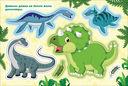 Динозавры. Альбом многоразовых наклеек для самых маленьких — фото, картинка — 2