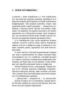 Загадочная история Бенджамина Баттона (м) — фото, картинка — 6