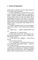 Загадочная история Бенджамина Баттона (м) — фото, картинка — 8