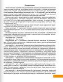 Контрольные вопросы для подготовки к экзамену в ГАИ — фото, картинка — 1