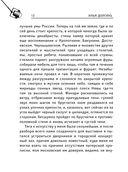 Путеводитель по театру и его задворкам — фото, картинка — 11