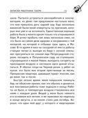 Путеводитель по театру и его задворкам — фото, картинка — 12