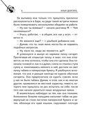 Путеводитель по театру и его задворкам — фото, картинка — 5
