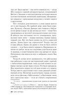 Ворон и Голландка — фото, картинка — 13