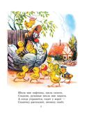 Стихи, песенки и сказки в рисунках В.Сутеева — фото, картинка — 7
