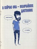 Борода: первый в мире гид по бородатому движению — фото, картинка — 14