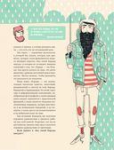 Борода: первый в мире гид по бородатому движению — фото, картинка — 4