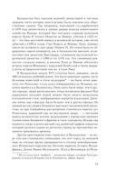 Золотой век Испанской империи — фото, картинка — 12