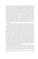 Золотой век Испанской империи — фото, картинка — 13