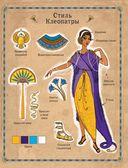 Бунтарки моды. Иконы стиля, изменившие мир (м) — фото, картинка — 14