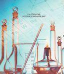 Химические элементы — фото, картинка — 2