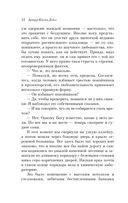 Приключения Шерлока Холмса (м) — фото, картинка — 10