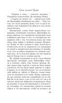 Список желаний Бумера — фото, картинка — 11