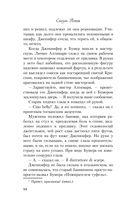 Список желаний Бумера — фото, картинка — 12