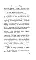Список желаний Бумера — фото, картинка — 7